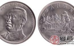 为什么大家喜欢收藏朱德康银阁卡币