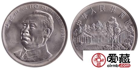 為什么大家喜歡收藏朱德康銀閣卡幣