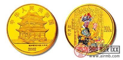 中国京剧艺术彩色金币(第4组):《闹天宫》