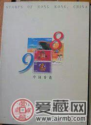1998年香港年册(不含册)具有深层价值