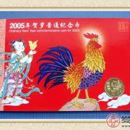 2005年康银阁鸡年流通币卡币收藏建议