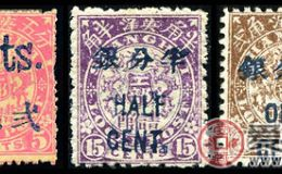 上海23 双龙加盖改值邮票