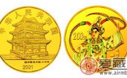 中国京剧艺术系列彩色金币(第三组)群英会