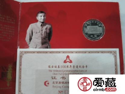陳云康銀閣卡幣價格趨勢