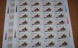 T134褐马鸡整版票收藏投资分析
