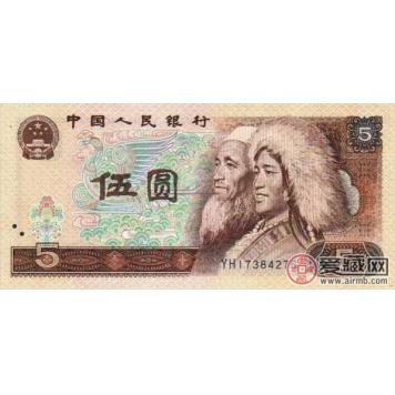 805人民币收藏成本低