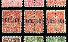 上海24 双龙直剖改值邮票