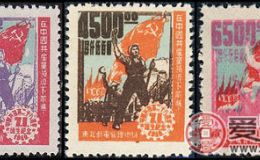 J.DB-65 中国共产党二十八周年诞生纪念邮票