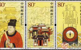 收藏2005-13J《郑和下西洋600周年》纪念邮票(小型张)