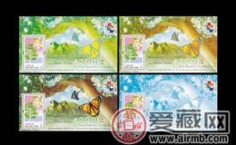 HK C111M香港2001邮展邮票小型张系列第七号(小型张