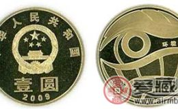 环境纪念币卡币有意义有价值