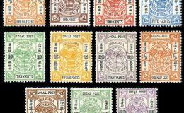 上海25 第一版上海工部局徽邮票