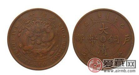 最新大清铜币十文真品价格