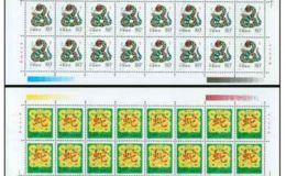 2001年蛇版邮票市场行情分析