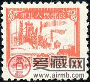 J.DB-67 生产建设图邮票
