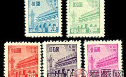 普旅1 天安门图案普通邮票(旅大贴用)