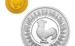 2005年鸡年银币市场价格