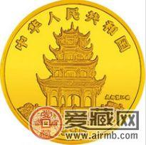 鼠年金银币收藏市场