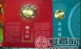 台湾康银阁卡币拥有较高的价值