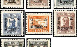 """J.DB-68 第六次加盖""""改作""""改值邮票"""