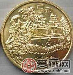 世界遗苏州园林纪念币影响深远