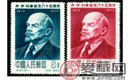 纪34 弗.伊.列宁诞生八十五周年纪念成为收藏与投资目标
