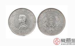 独领风骚的开国纪念币