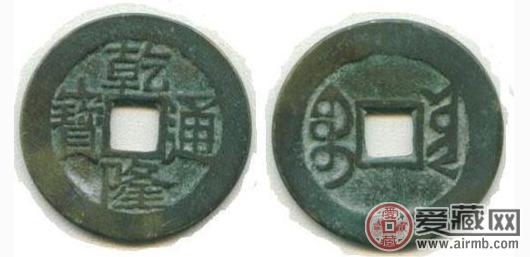 明清时期古钱币价格