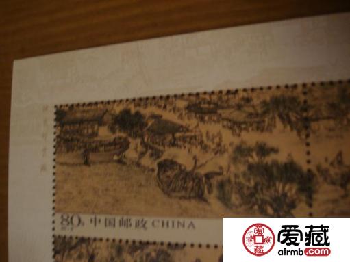 2004-26清明上河图版票