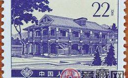 热门收藏纪74遵义会议二十五周年