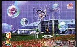 AM S079 第21届全国青少年科技创新大赛收藏价格