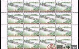 2008-10颐和园大版票市场价格