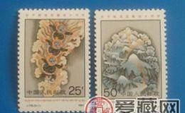 J176西藏整版票