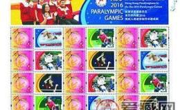 """香港特区邮政推出""""心思心意邮票""""小版张"""