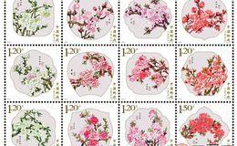 2013-6《桃花》特种邮票小版张