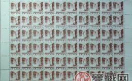中国民居版票大全 无册(共四组)21版