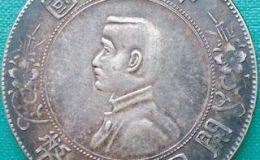 开国纪念币有着很高的价值