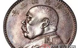 袁大头银元最新价格分析