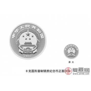 中国人民银行公布二轮生肖鸡发行公告