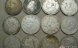 银元价格持续升温引热议