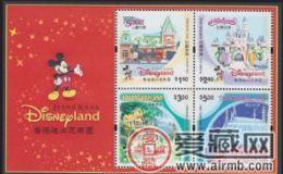 HK S117 香港迪士尼乐园(2003年)小型张