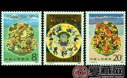 J116 西藏自治区成立二十周年