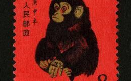 """邵柏林谈""""80猴票"""" 揭秘中国生肖票为何不从鼠年而从猴年开始?"""