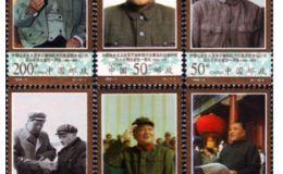 邓小平同志逝世一周年整版票
