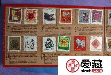 第二轮最佳邮票评选纪念、发奖大会大全套(1992年猴-2003年羊)