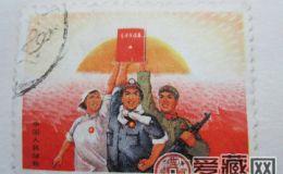 高举《毛泽东选集》整版邮票