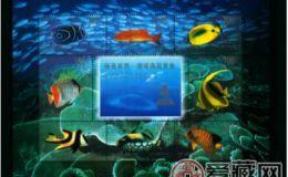 1998-29 海底世界?珊瑚礁观赏鱼(小型张)