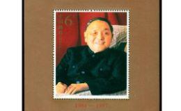 AM B048M 邓小平诞生一百周年(小型张)