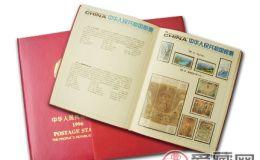 1996年南方邮票年册收藏价值分析