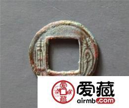 孝建四铢的铸造材料是什么 铸造材质是什么